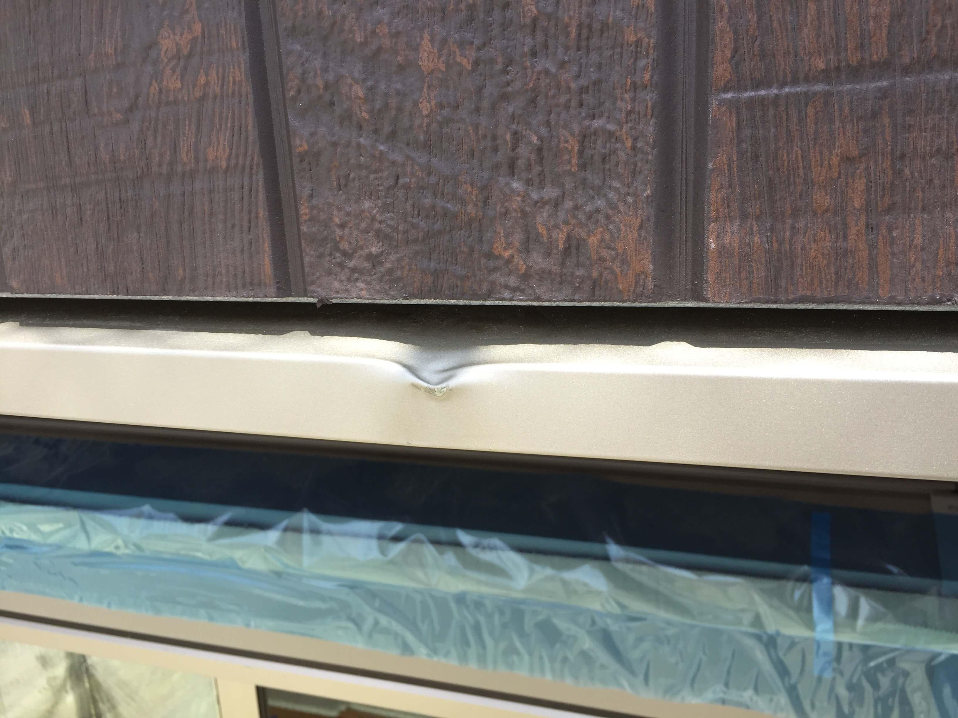 新築戸建の水切り補修